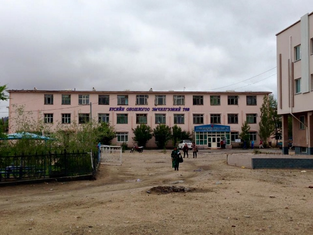 Khovd hospital- mongolia-sonosite-blog